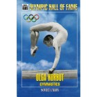 Olga Korbut Olympic Hall of Fame Sports Illustrated for Kids card