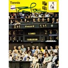 Roscoe Tanner autographed 1979 Sportscaster tennis card