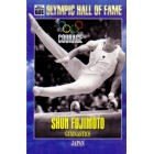 Shun Fujimoto Olympic Hall of Fame Sports Illustrated for Kids card